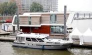 Smelne 1495 стальная яхта класса люкс